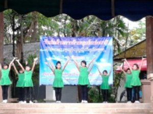 Children' Performance