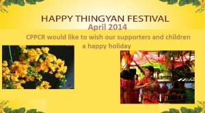 2014 Happy Thingyan - Water Festival